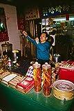 766056 Snake Man Night Market Taipei Taiwan A4 Photo Poster