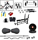 #6: Body Maxx 100 Kg Weight Lifting Rubber Home Gym Combo-9 With Multi 4 in 1 Bench Press
