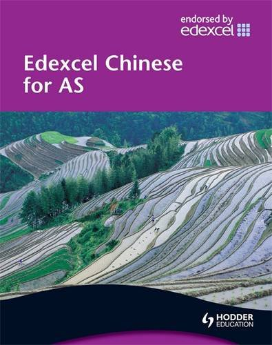 Edexcel Chinese for AS Student's Book