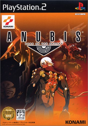 Anubis Zone of the Enders - The 2nd Runner[Japanische Importspiele]