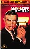 James Bond 007 - Man lebt nur zweimal [VHS]
