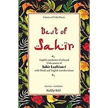 Best Of Sahir