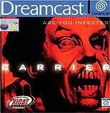 Carrier - [SEGA Dreamcast]
