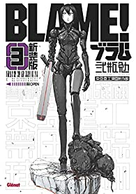 Blame - Deluxe, tome 3 par Tsutomu Nihei