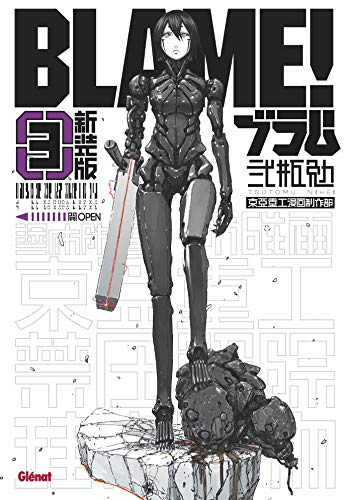 Blame! Edition deluxe Tome 3
