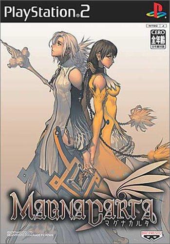 magna-carta-import-japonais