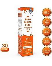 Setu Gluta Fizz - 30 Effervescent Tablets
