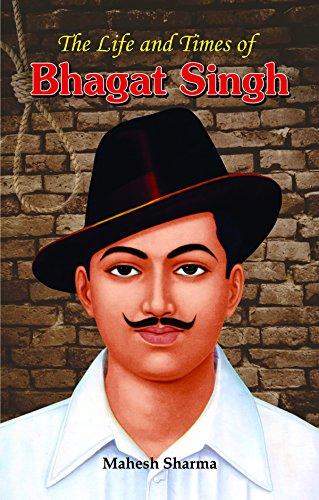 Bhagat Singh History In Tamil Pdf