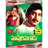 Maavoori Magaadu Telugu Movie VCD 2 Disc Pack
