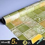 HL-PYL Küche Anti Öl Aufkleber resistent gegen hohe Temperatur Sanierung Aufkleber, wasserdichte Badezimmer Fliesen selbst Einfügen, 60cmx5M, D, 60cmx5M,