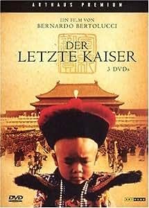 Der letzte Kaiser [3 DVDs]