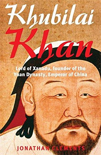 A Brief History of Khubilai Khan (Brief Histories)