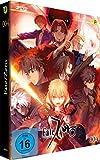 Fate/Zero - Box Vol. 4 [2 DVDs]