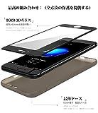 iPhone 7 Hülle, TOZO® [0.35mm] Ultra dünn [ Passt perfekt ] World's dünnste Hard Handyhülle Hülle Schutzhülle Bumper [ Semi-transparent ] Leicht für iPhone 7 4.7 inch [Matte schwarz] - 3