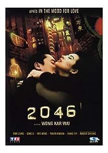 2046 [Édition Simple]