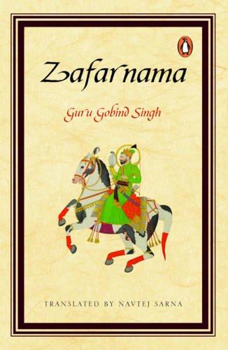 Zafarnama por Guru Gobind Singh