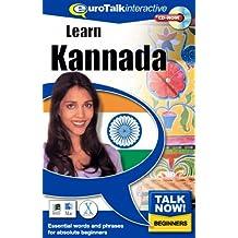 Talk Now! Learn Kannada: Beginners (PC/Mac)