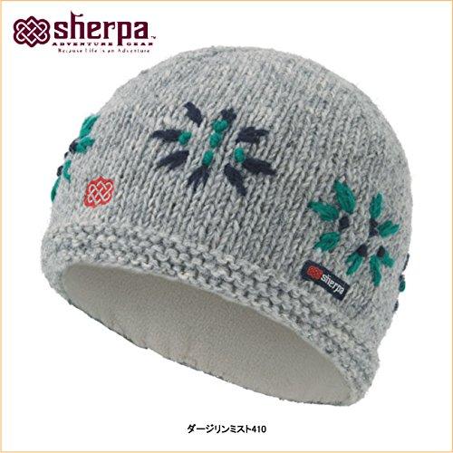 sherpa Choden Hat -