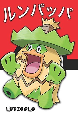 Ludicolo: ルンパッパ Runpappa Kappalores Pokemon Lined Journal Notebook (Valentine-video-spiel)