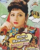 #10: Hawa Hawaii: Sridevi Hits