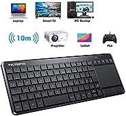 VicTsing Wireless Tastatur, Touch Tastatur, USB Tastatur mit Bluetooth, QWERTZ, einfachere Lifestyle, kabellos Keyboard für