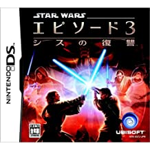 Star Wars Episode III: Revenge of the Sith [Japan Import] [Nintendo DS] (japan import)