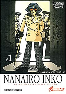 Nanairo Inko Edition simple Tome 1