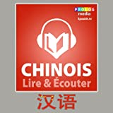 Chinois - Guide de conversation [Chinese - Phrasebook]