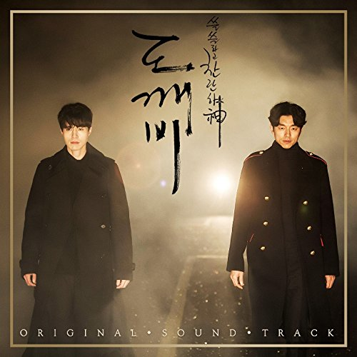 cj-entertainment-goblin-dokebi-guardian-the-lonely-and-great-god-ost-pack-2-tvn-drama-2cd-booklet-fo