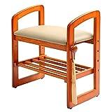Shelves DUO Bücherregal Schuh Lagerregal Holz Flur Bank Vielseitig mit Sitzkissen Hängeregal,