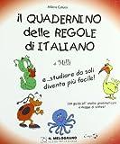 Il quadernino delle regole di italiano. E. studiare da soli diventa più facile!
