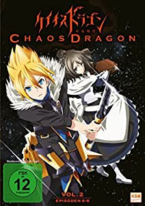 Chaos Dragon – Vol. 2 Episode 05-08