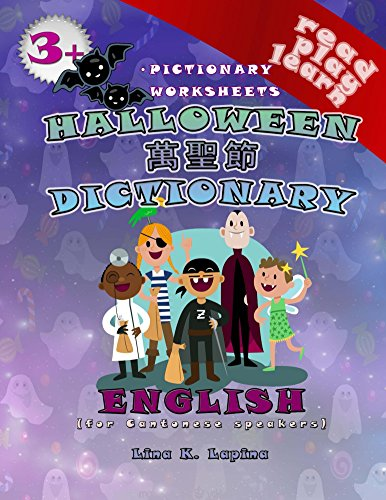 antonese - English Pictionary): worksheets Activity Book + Dictionary (Read Play Learn 5) (English Edition) (Halloween-hong Kong)