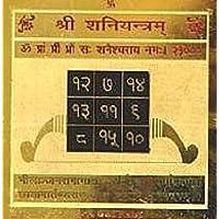 siddhratan Sri Shani Yantra 7,6x 7,6cm Hindu amulet-blessed & energetisierte Wunderschön Handarbeit das erstklassige... preisvergleich bei billige-tabletten.eu