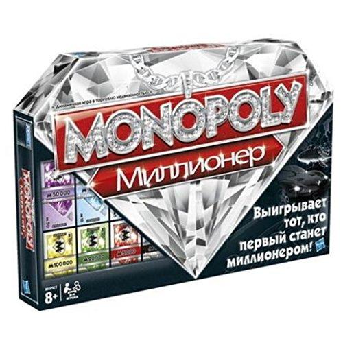 Hasbro MONOPOLY Millionär - russische Version in russischer Sprache und kyrillischer Schrift, keine deutschsprachige Version !