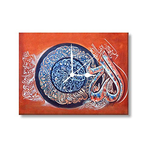 Eid gifts, Contemporary Allah Name Islamic Canvas Wall Clock 18 X 12...