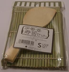 Sushi Matte - mit Reislöffel - hochwertiger Bambus
