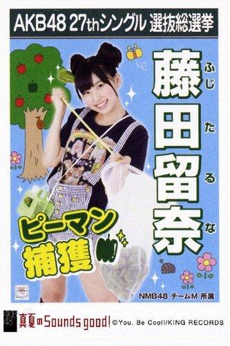 ?SUENA BIEN! TABLERO DE TEATRO DE LAS ELECCIONES FOTOGRAF?A 27O VIDA DE SOLTERO SELECCI?N OFICIAL DE AKB48 PLENO VERANO FUJITA DETENER NANA (JAP?N IMPORTACI?N)