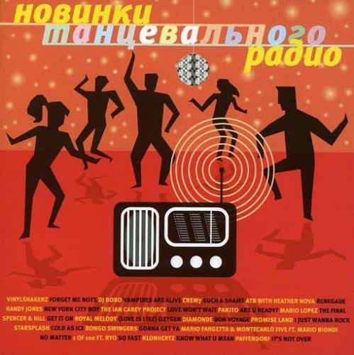 Novelties of Dancing Radio