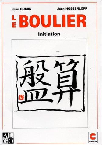 Le boulier : initiation