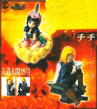 Preisvergleich Produktbild All Set of 2 Banpresto Prize Scultures Dragon Ball Budokai Tenkaichi molding 3 Sono Roh one (japan import)