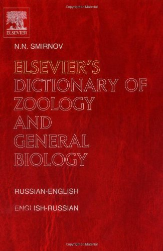 y of Zoology and General Biology. Russian-English and English-Russian ()
