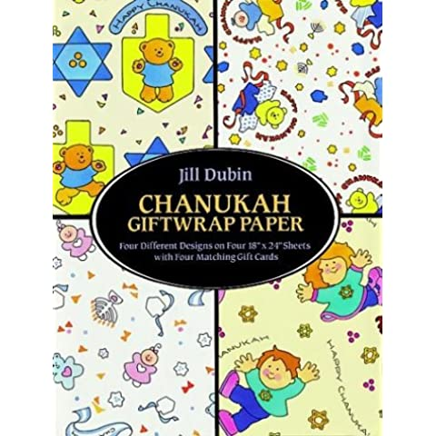 Chanukah Giftwrap Paper/Four Different Designs on Four 18