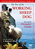The Year of the Working Sheepdog [DVD]