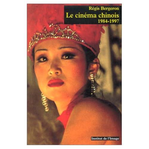 Le Cinéma chinois, 1984-1997