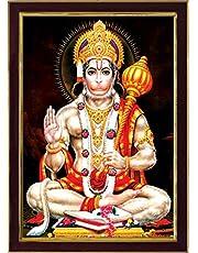 SAF Lord Hanuman Ji Sparkle Coated Framed Home Decorative Gift Item Painting (13.25 inch x 9.25 inch)