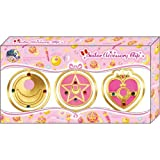 Sailor Moon Sailor Zubeh?r Clip Transformation Brosche Kristall & Stars & Cosmic Heart Compact (Japan-Import)
