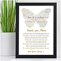PERSONALISED Butterfly POEM Gifts for Her Nanny Mum Birthday Christmas Xmas Keepsake Gifts - Birthday Christmas Mothers Day Gifts - A5 A4 Framed Prints or 18mm Wooden Blocks - Mum Mummy Nanny ANY NAME