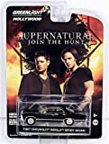 New 1:64 GREENLIGHT COLLECTION SUPERNATURAL JOIN THE HUNT - BLACK 1967 CHEVROLET IMPALA SPORTS SEDAN Diecast Model Car By Greenlight