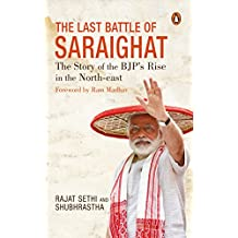 The Last Battle of Saraighat: The Story of the BJP's Rise in the North-east